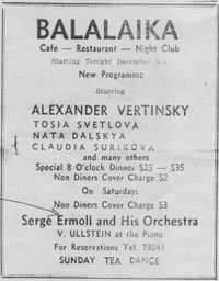 BALALIAKA Cafe starring Alexander Vertinsky with Serge Ermoll (Sergei Ermolaeff) and His Orchestra, Sunday Tea Dance Shanghai, 1933