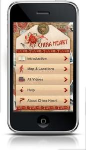 China Heart: graphics interface design concepts: Tatiana Pentes