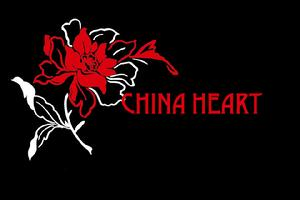 China Heart Logo Design: Tatiana Pentes