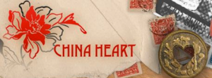 China Heart graphics interface: design Tatiana Pentes