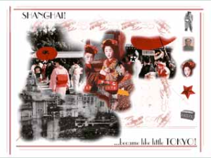 Interface still Strange Cities: A musical CD-Rom (2000)