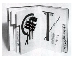 El Lissittzky, The Book: The Electro-Library, Topology of Typography, 1923, in Constructivist Mayakovsky's For The Voice, Soviet Russian poetry to be spoken
