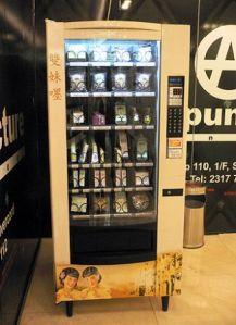 cosmetic_vending_machine_HK