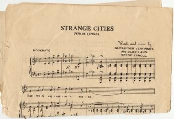 Чужие города Strange Cities – music and words by Alexander Vertinsky, Serge Ermoll and Ira Bloch