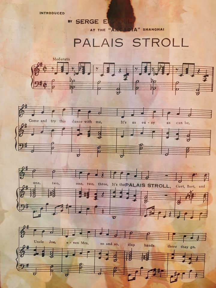 Crate digging Palais Stroll 1938 🎼  #Arcadia club arr. by Serge Ermoll score by Ronnie Blake Paul Remy dance Alec Hooper for old Russian cabaret in #Shànghǎi #上海 Сергей Ермолаев French Concession. Contracted by Shanghai Entertainment entrepeneur by Dick Hamilton.