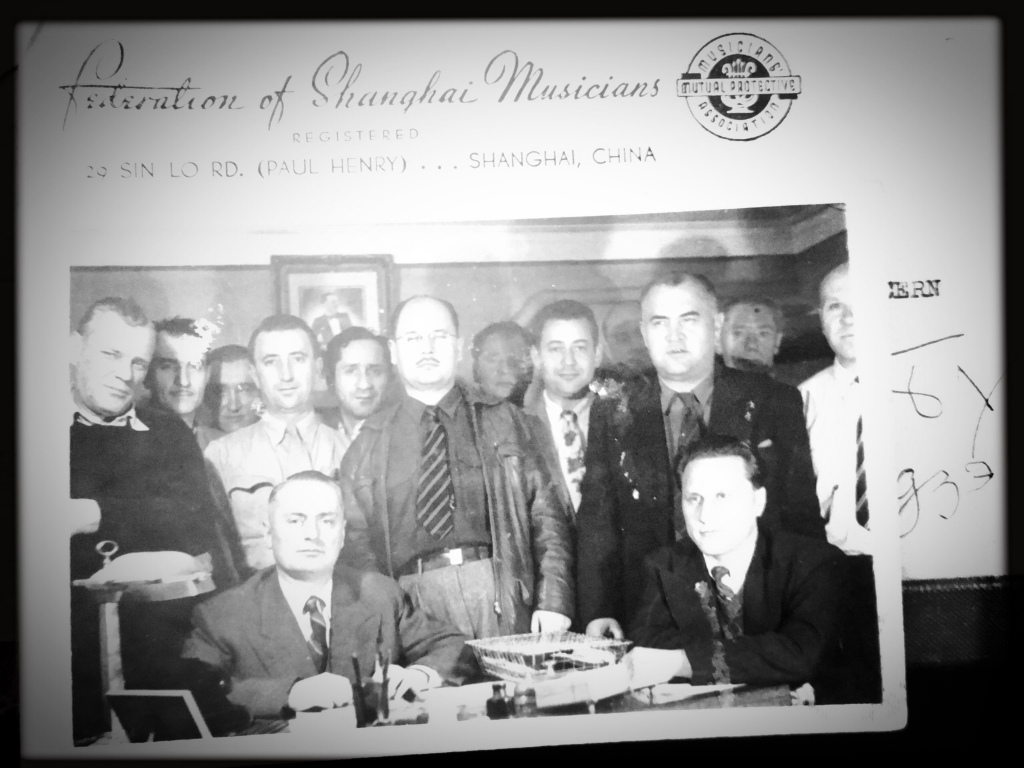 Federation of Shanghai Musicians #1936 #NickKorin President Sin Lo Road headquarters #russe 29 Route Paul Henry (Xinle Lu i新乐路). Shànghǎi #上海 #中国 papers documents Russian male Serge #Сергей #Ермолаев Federation of Shanghai Musicians #sergeiermolaeff an interactive documentary: Strange Cities 🎼 🎬 #чужой #города an imaginary vision of my #emigre Russians …