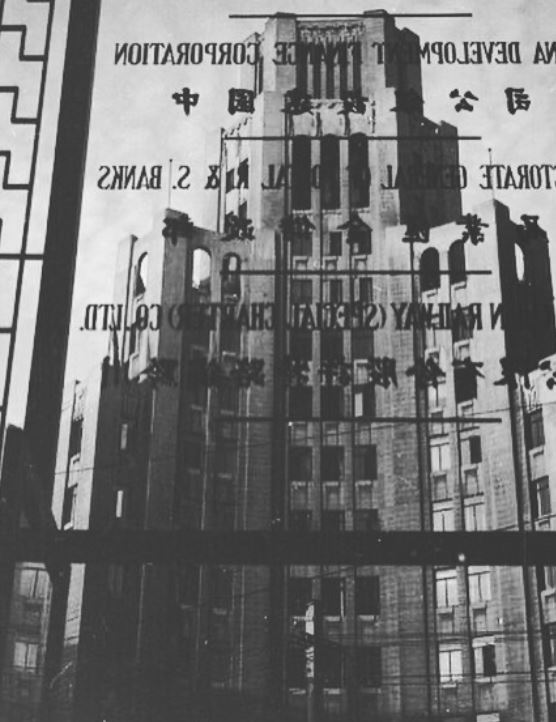 Metropole Hotel Shanghai 1937 window of Hamilton House Shanghai in www.hpcbristol.net/visual/ro-n0296