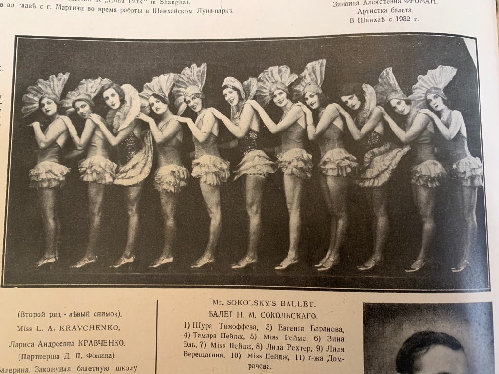 Nikolai Sokolsky's Russian Ballet, Les Ballets Russes de Shanghai, in Captain V. D. Zhiganov, Russians in Shanghai (1936), later published in Lynn Pan's, Shanghai: A century of change in photographs, (1843-1949)