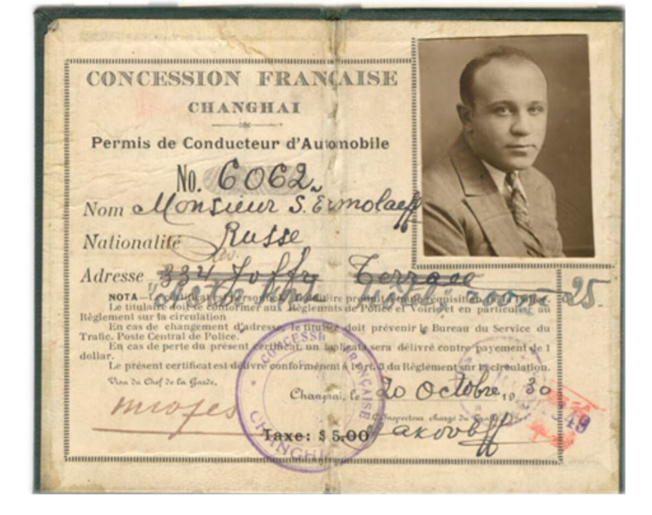 Monsieur Sergei Ermolaeff's (Russe) Permis de Conducteur d'Automobile  Concession Française Changhai 20 October 1930