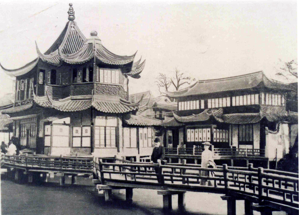 Huxinting Teahouse 湖心亭茶館 231 YuYuan Lu Shànghǎi 上海 www.virtualshanghai.net
